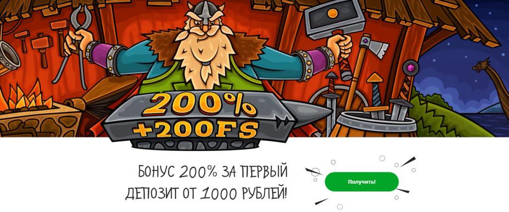 Казино X сегодня — самое яркое онлайн-казино